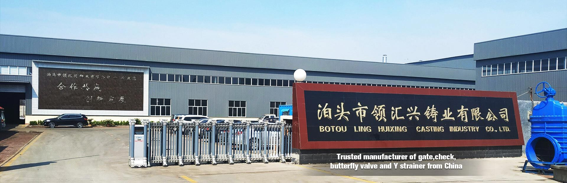 Trusted manufacturer of gate,check,butterfly valve and Y strainer from China.